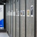 A kiállítás, ami majd beutazza az országot / Die Ausstellung, die dann das Land bereist