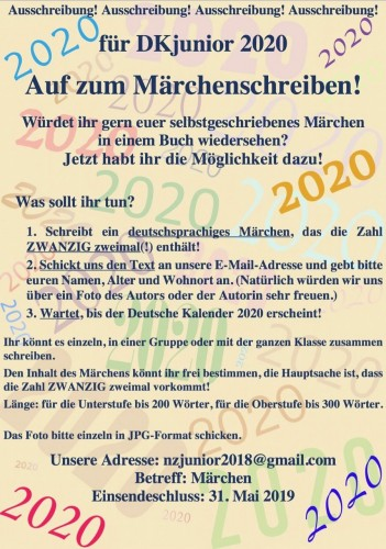 Ausschreibung DK2020