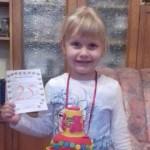 Sonderpreis (Kindergarten/Alleine) - Hanna Trikl aus Metschge/Erdősmecske