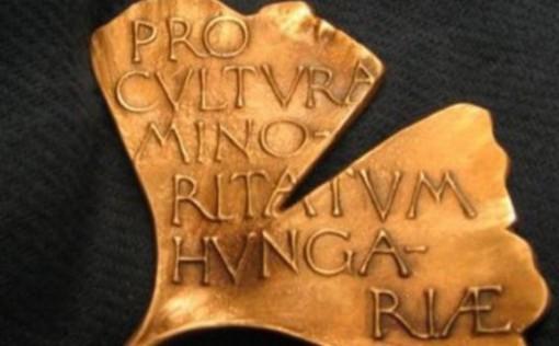 Pro_Cultura_Minoritatum_Hungariae