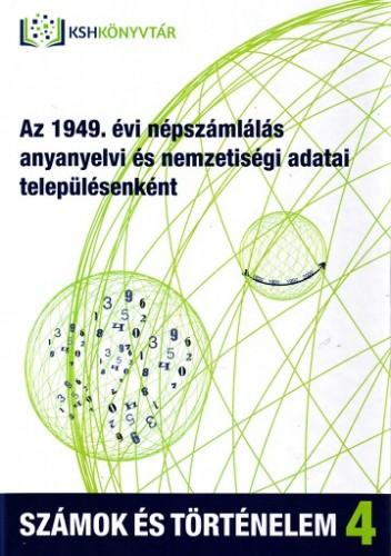 vz1949360